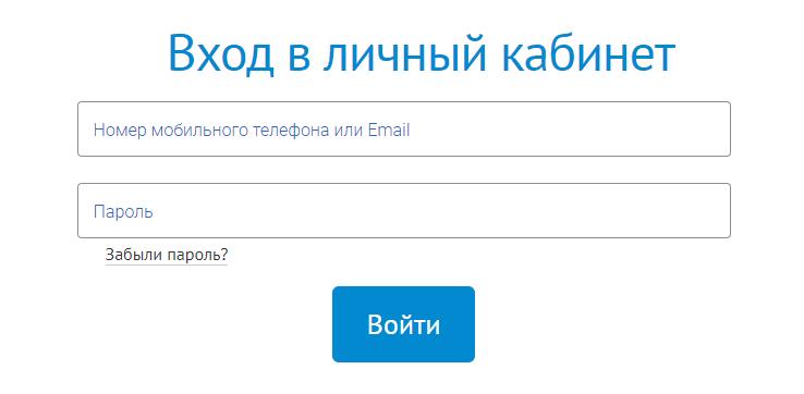 логин и пароль для входа в личный кабинет Вебзайм